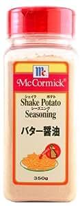 ユウキ MC ポテトシーズニングバター醤油 350g
