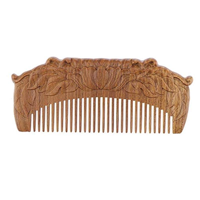 歯科のおばさん香ばしい木製櫛 ヘアコーム ヘアブラシ 天然木 手作り プレゼント