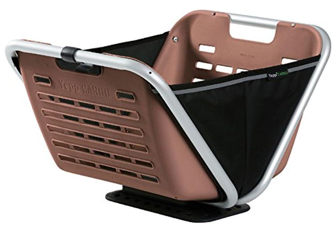 卑しい立ち向かうメンターYepp(イエップ) CARGO boxx(カーゴ ボックス) 折り畳み式フロントキャリアバスケット BROWN 40103 ブラウン