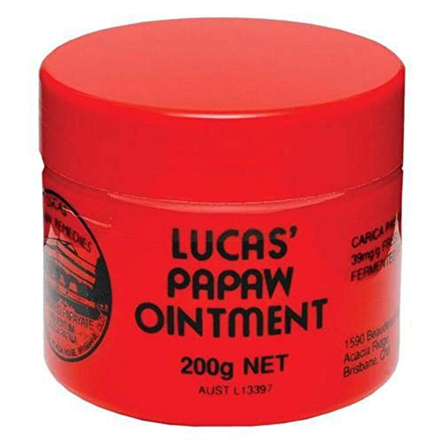 冷笑するにはまって建築[Lucas' Papaw Ointment] ルーカスポーポークリーム 200g