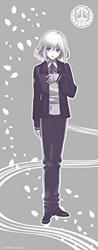 刀剣乱舞-ONLINE- 日本手ぬぐい 骨喰藤四郎 第二弾