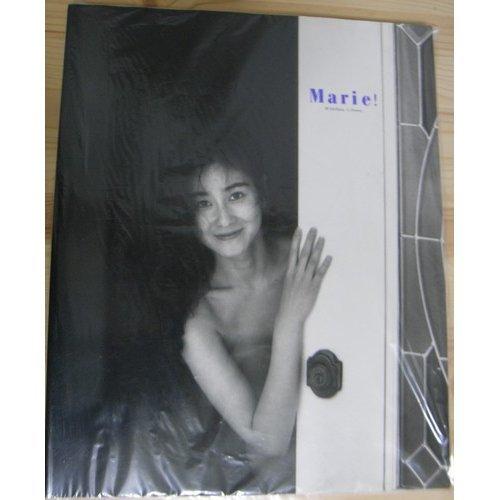 Marie!―石原真理子写真集