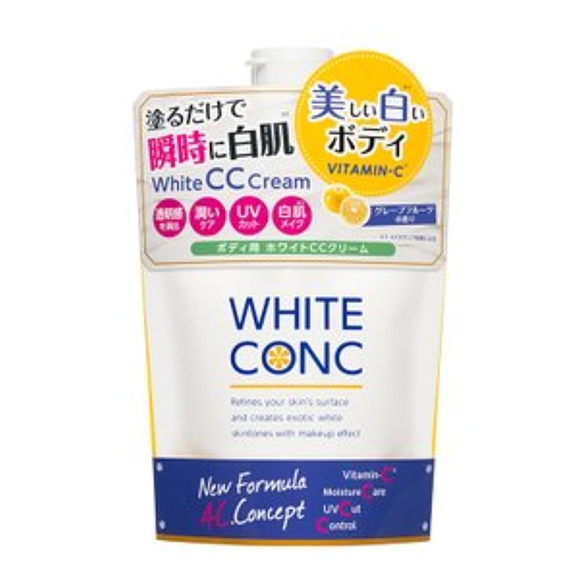 証明サスペンション悲惨薬用ホワイトコンクホワイトCCクリーム 200g