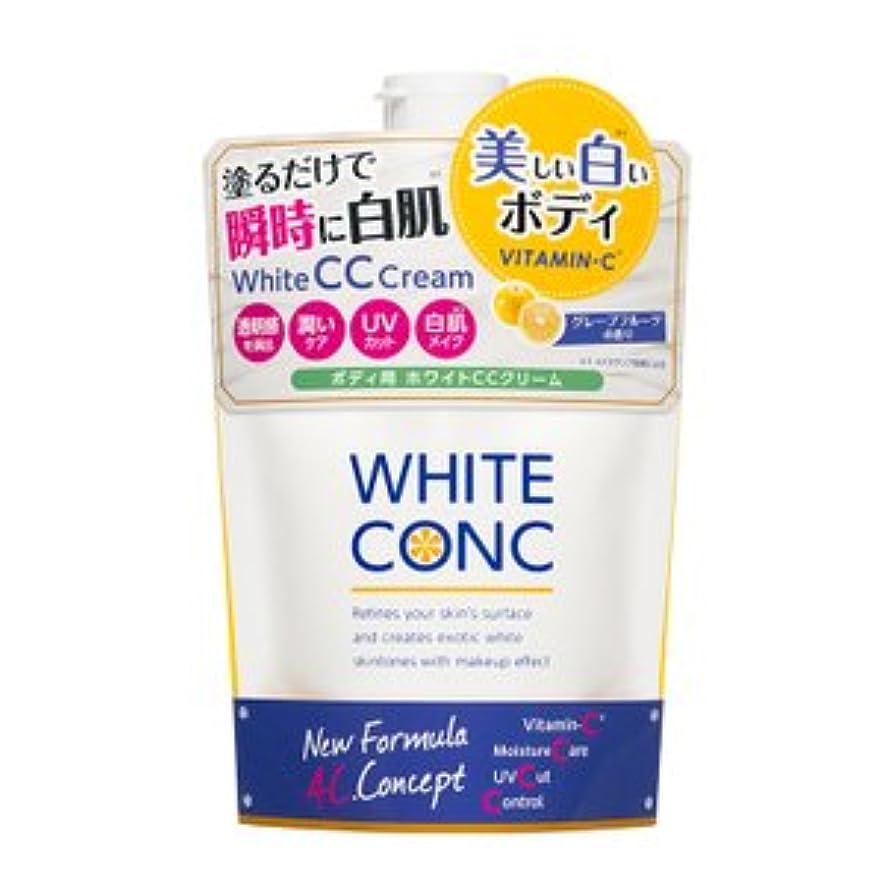 の中でフェザー楽しい薬用ホワイトコンクホワイトCCクリーム 200g