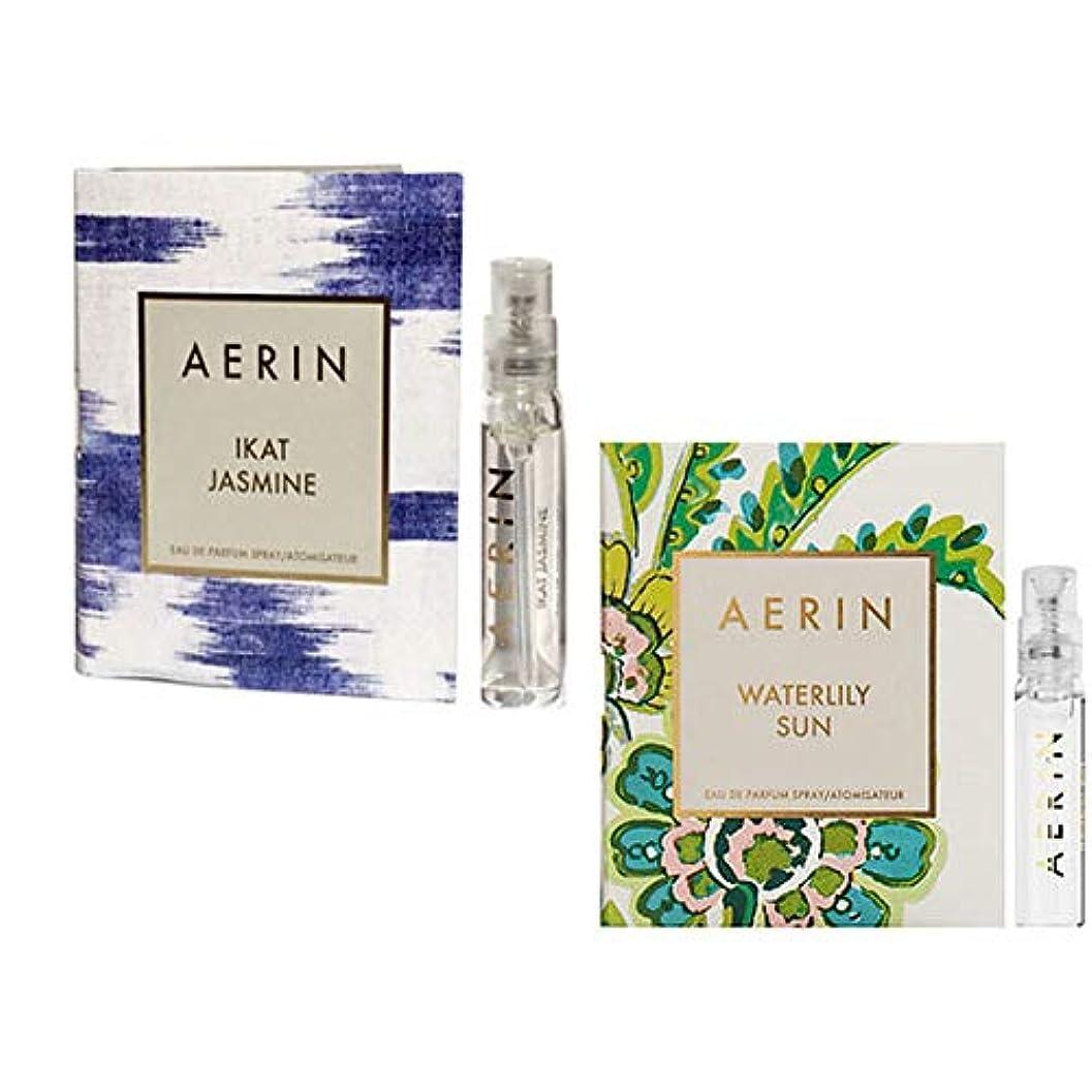 リング紀元前契約したAERIN Ikat Jasmine 2ml & Waterlily sun 2ml Travel Size [海外直送品] [並行輸入品]