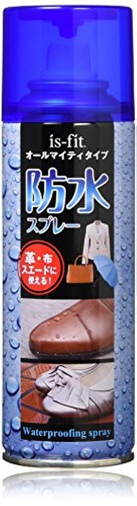 アトム忌避剤ハンバーガーオールマイティ防水スプレー180ml