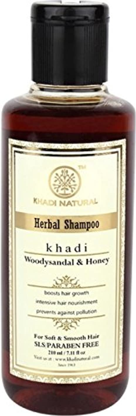 雄弁な経済イデオロギーKhadi Natural Woody Sandal & Honey Cleanser - SLS & Paraben Free Herbal Shampoo