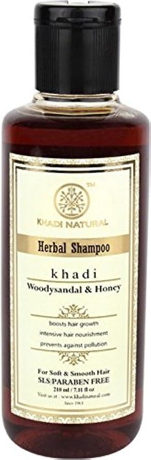 チョーク予知縁石Khadi Natural Woody Sandal & Honey Cleanser - SLS & Paraben Free Herbal Shampoo