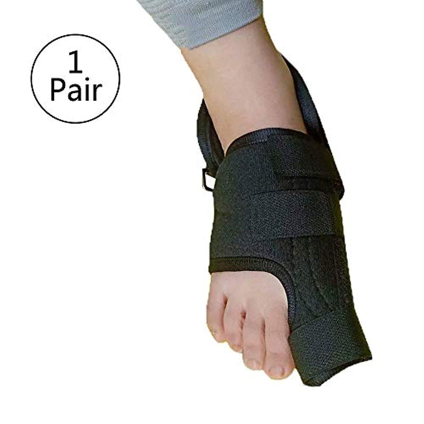 機動残高座るつま先アライナー、つま先矯正、ナイトスプリント、金属棒、重なったつま先のサポート、大人の腱膜瘤、痛みの緩和