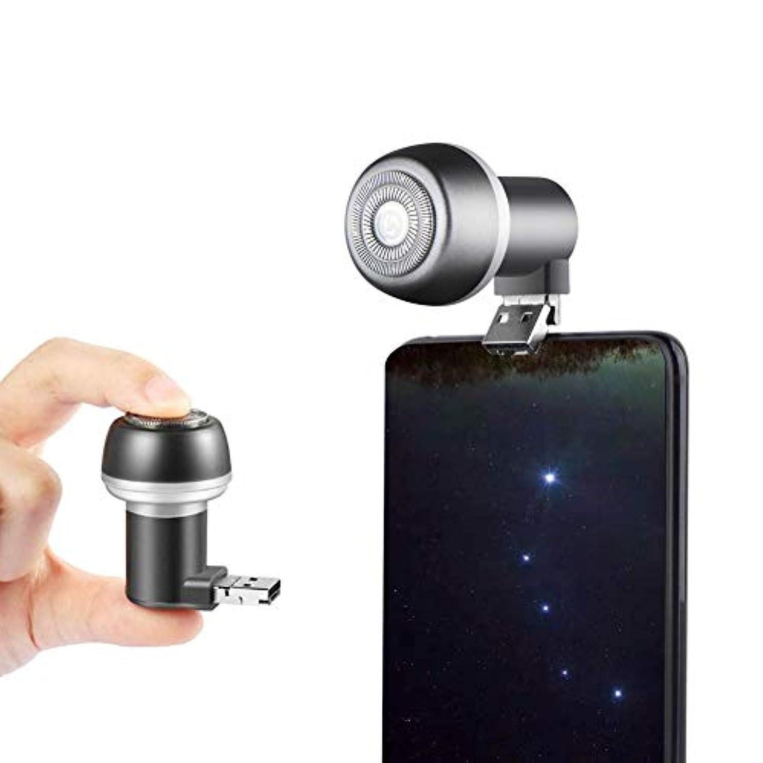 ウナギ巨大な糸USBかみそり旅行、男女兼用の小型磁気Smartphoneの電気かみそりの防水脇の下の脱毛器,Gray