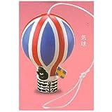 カプセルQミュージアム リサ?ラーソン ミニチュアファブリカ Vol.3 [1.気球](単品)