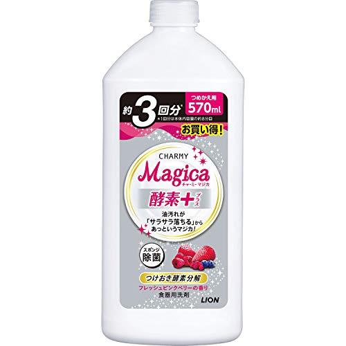 チヤーミー Magica 酵素+ フレッシュピンクベリーの香り つめかえ用 570ml