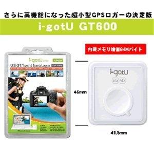 モバイルアクション i-gotU GT-600 B003U3L9Y0 1枚目