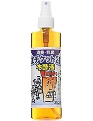 木酢液 250ml かゆい水虫、足のニオイにスプレー式木酢液