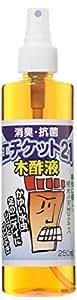 木酢液 250ml 、 足のニオイ、水虫 に、スプレータイプで使いやすい木酢液です!