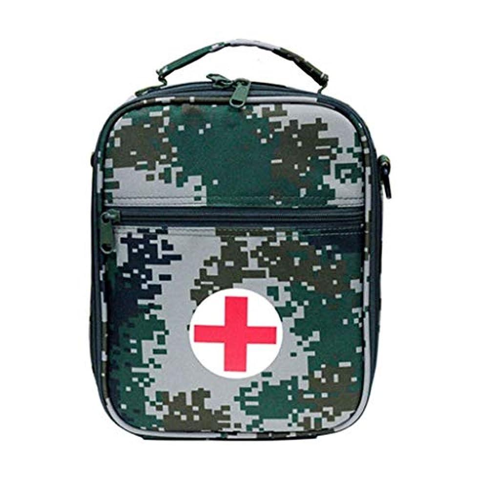 悪い詩人つま先携帯用救急箱ナイロン車のための屋外の旅行事務所家族軍隊/ 21 x 9 x 27 cmのために適した防水薬袋 LXMSP
