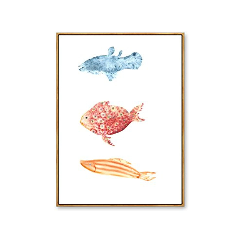 JaneMoXuan 壁掛けインテリア絵画「色の魚 」アートフレーム インテリア 絵画 綿キャンバス生地 ポスター 釘付き 壁掛け フレーム付き モダン ウォールデコ 額入り 北欧風 部屋 装飾 (茶色木枠40cmX30cm, タイプB3)