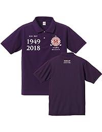 【名入れオリジナルポロシャツ、スポーツ】古希祝い紫色ポロ ハッピーゴルファー(プレゼントラッピング付) クリエイティ