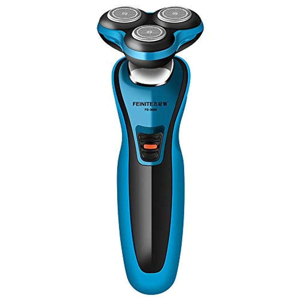 第五もっと感動するDecdeal 電気かみそり 3in1 多機能 電気スリーインワンシェーバートリプルブレード 3188 カミソリ 男性 クリッパー 充電式 鼻毛トリマー用男性グルーミング