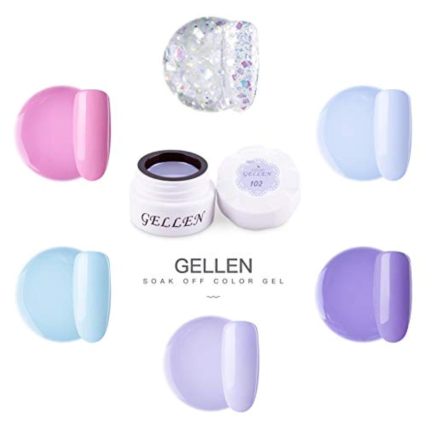 カテナカフェ花婿Gellen カラージェル 6色 セット[ライトパープル系]高品質 5g ジェルネイル カラー ネイルブラシ付き