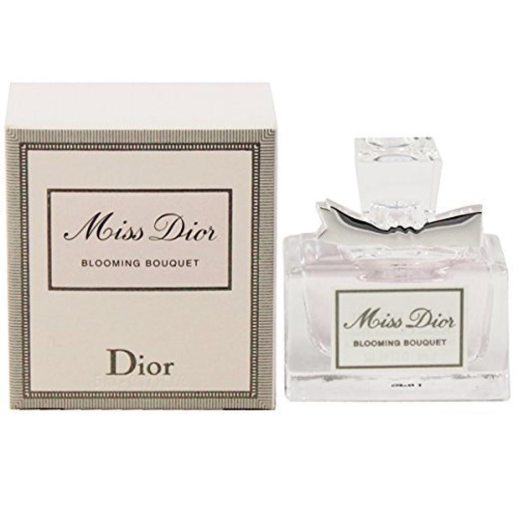 思い出す反対した援助クリスチャン ディオール(Christian Dior) ミス ディオール ブルーミングブーケEDT?BT 5ml[並行輸入品]
