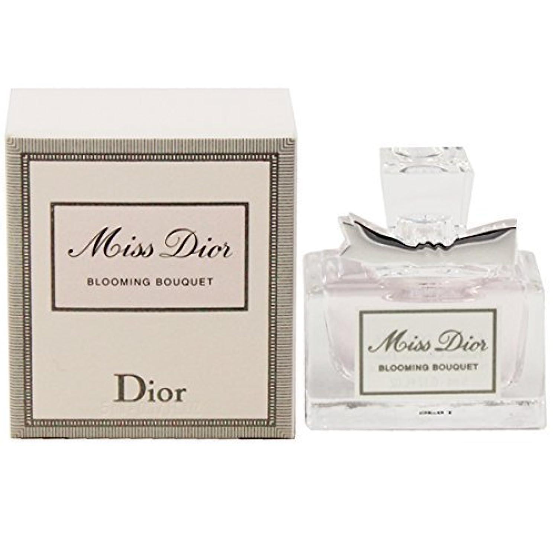 有効朝ごはん支配するクリスチャン ディオール(Christian Dior) ミス ディオール ブルーミングブーケEDT?BT 5ml[並行輸入品]
