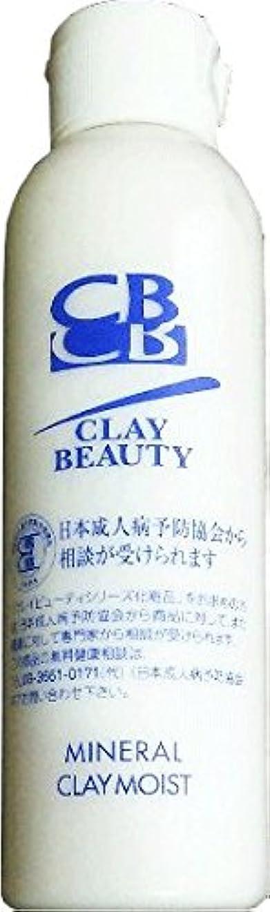味冗長広告する日本直販総本社 ミネラルクレイモイスト 150ml