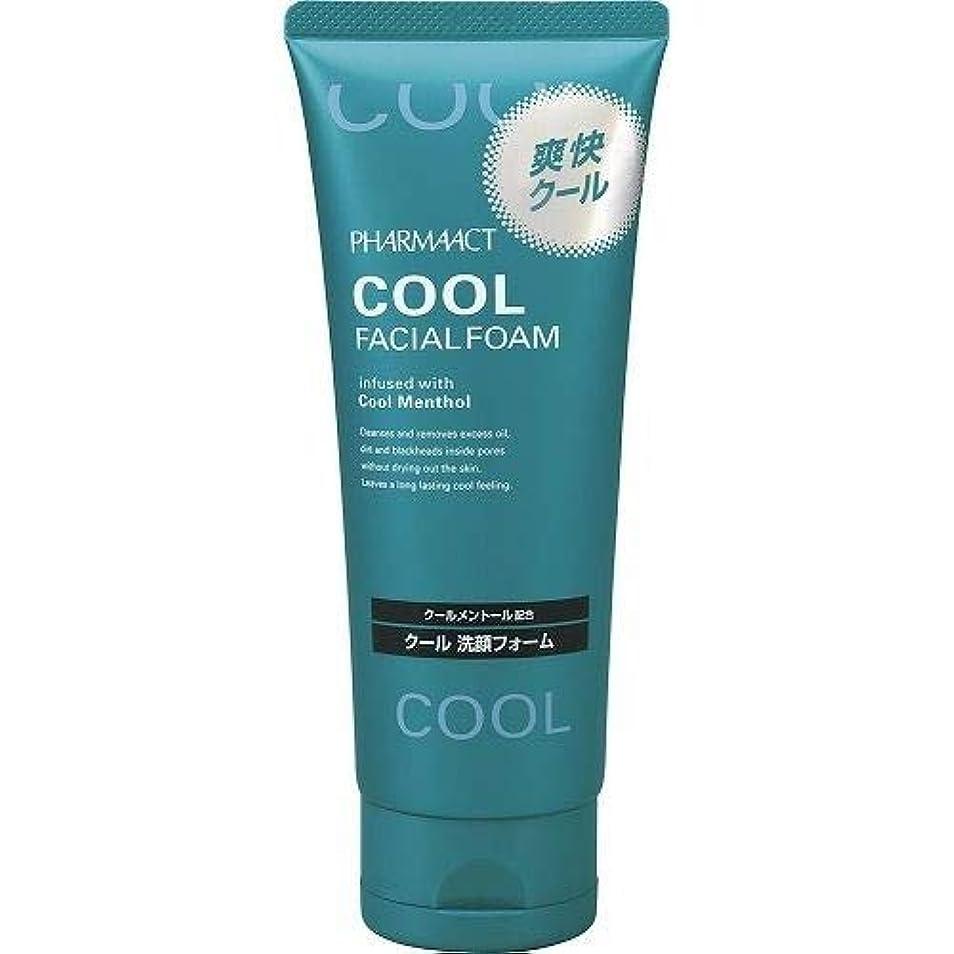 福祉取り出す満足できるファーマアクト クール洗顔フォーム 130g