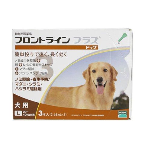 メリアル 犬用フロントラインプラス L 3P (動物用医薬品)