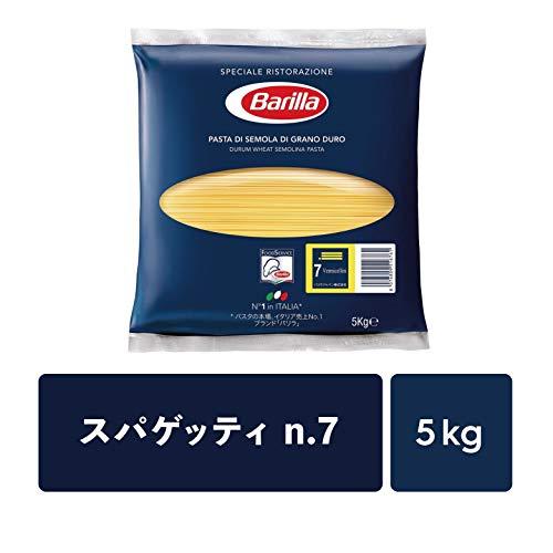 バリラ スパゲッティ No.7 1.9mm 5kg