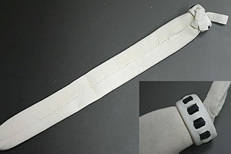 剣道屋 剣道竹刀用 柄革(吟革)手縫い