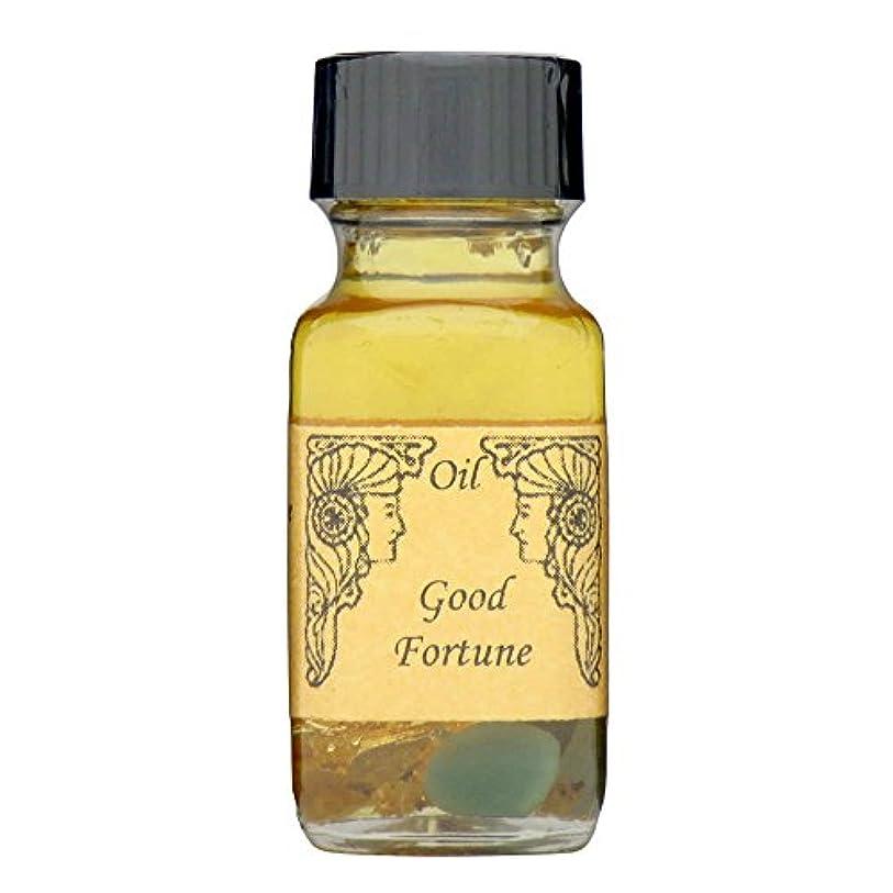 消費する世界的に恒久的アンシェントメモリーオイル グッドフォーチュン (幸運) 15ml (Ancient Memory Oils)