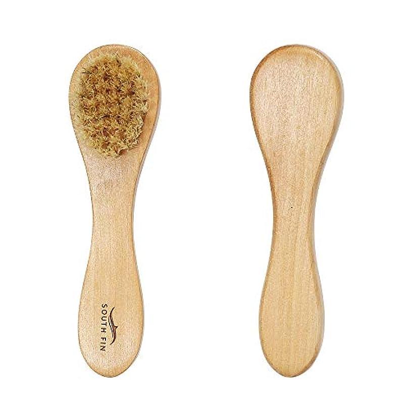 爪あたり適用済み洗顔ブラシ 豚毛 天然素材 柔らかい 角質除去 クリーニング ウッドハンドル