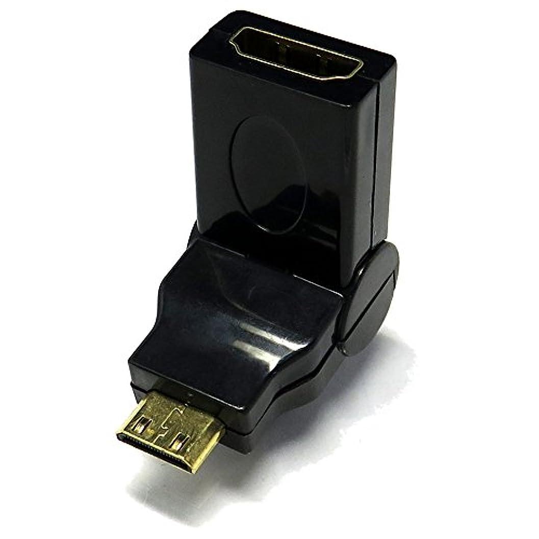 対洞察力のあるうめき声エスエスエーサービス [ miniHDMI 180度可動コネクタ ] タイプC(オス)-タイプA(メス) SMHM-HDAFL