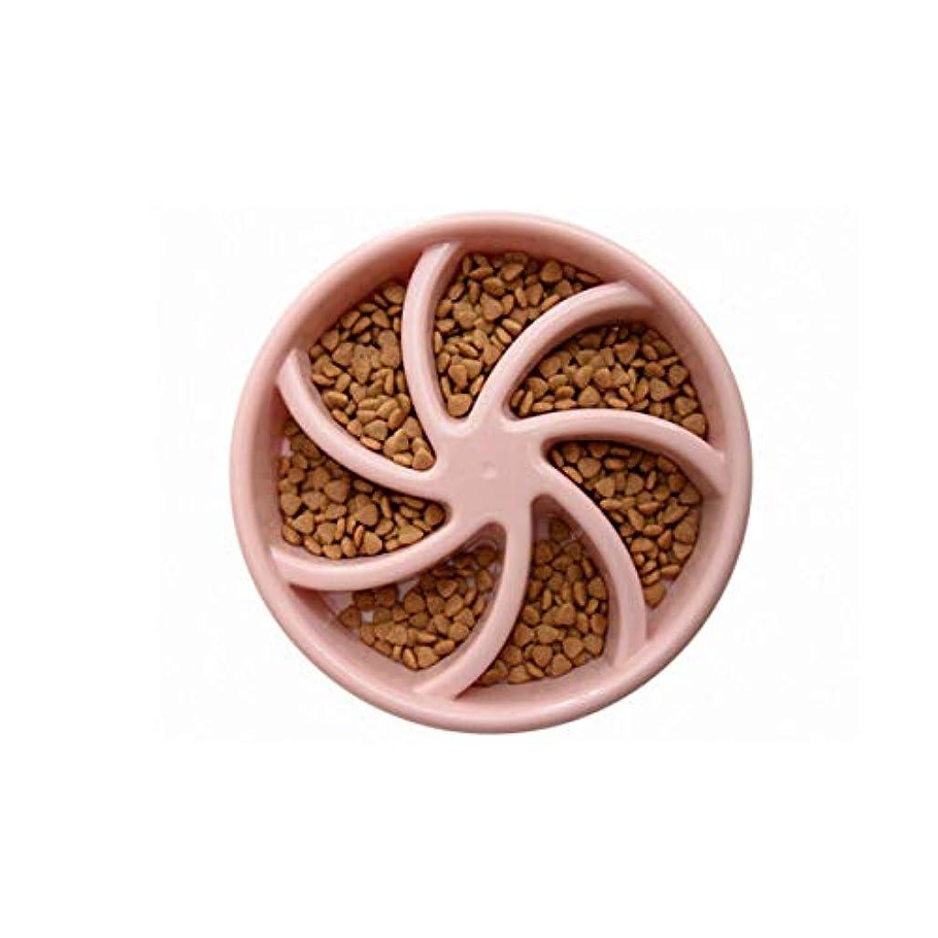 Xian 犬用ボウル、ペットフードボウル、スローフードボウル、小型中型大型犬、風モデルスローフードボウル(ピンク) Easy to Clean Non-Skid Bowls for Dogs (Color : Pink)