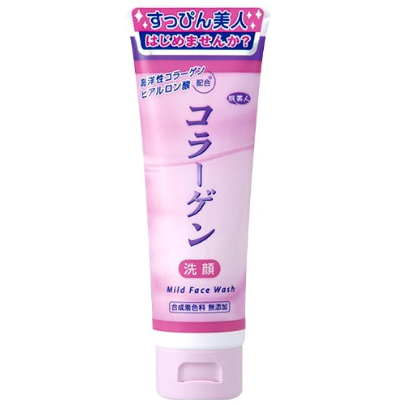 コラーゲン洗顔フォーム/アズマ商事?旅美人