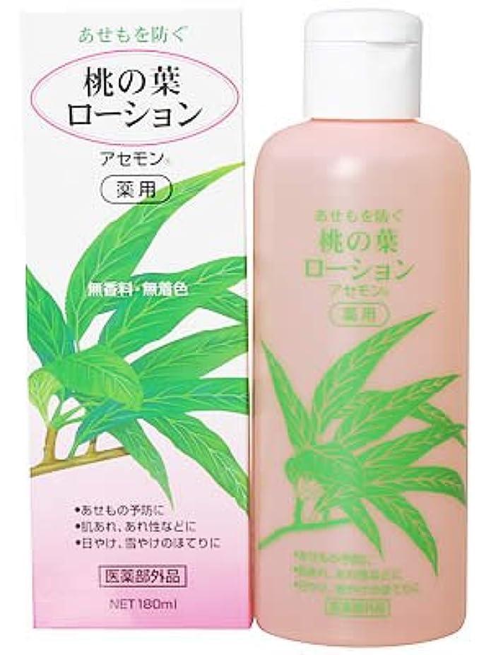 ビバ人工枝アセモン 薬用桃の葉ローション 180ml