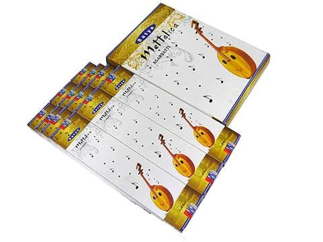 隣人忙しい感謝SATYA(サチャ) メタリカ香スティック ハードタイプMETTALICA 12箱セット