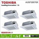 東芝(TOSHIBA) 業務用エアコン10馬力相当 4方向吹出しタイプ(同時ダブルツイン)三相200V ワイヤレスAUSF28076X スーパーパワーエコゴールド[]3年保証