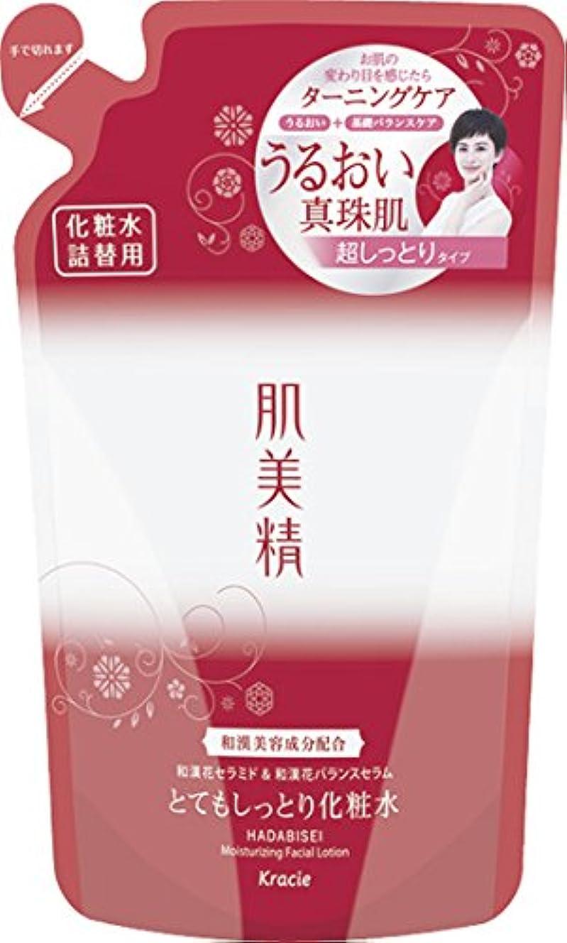 マウスピースポンプ大使肌美精 潤濃ターニングケア保湿 とてもしっとり化粧水 詰替用 180mL