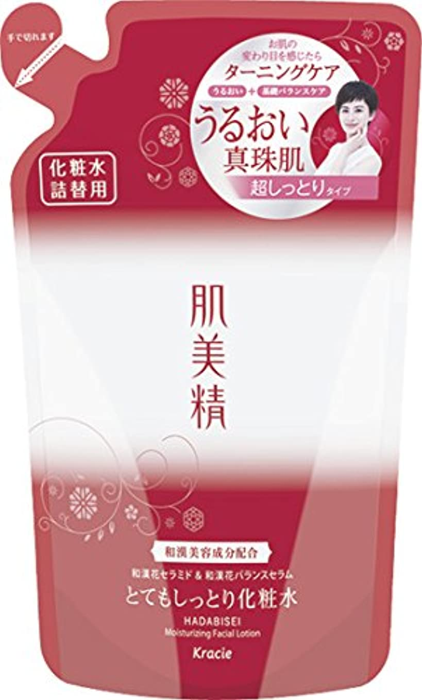 震え巻き取り架空の肌美精 潤濃ターニングケア保湿 とてもしっとり化粧水 詰替用 180mL
