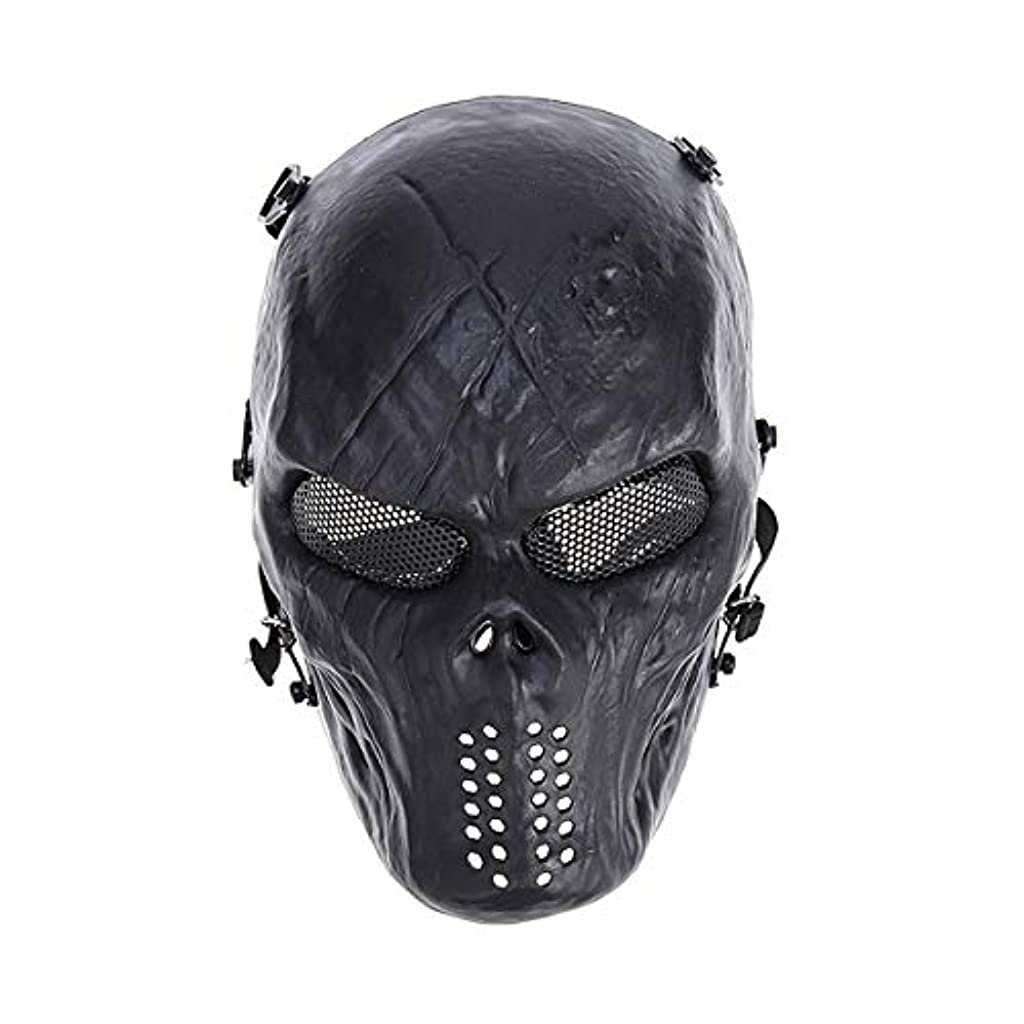 VORCOOL CSフィールドマスクハロウィンパーティーコスチュームマスク調整可能な戦術マスク戦闘保護顔耳保護征服マスク(黒)