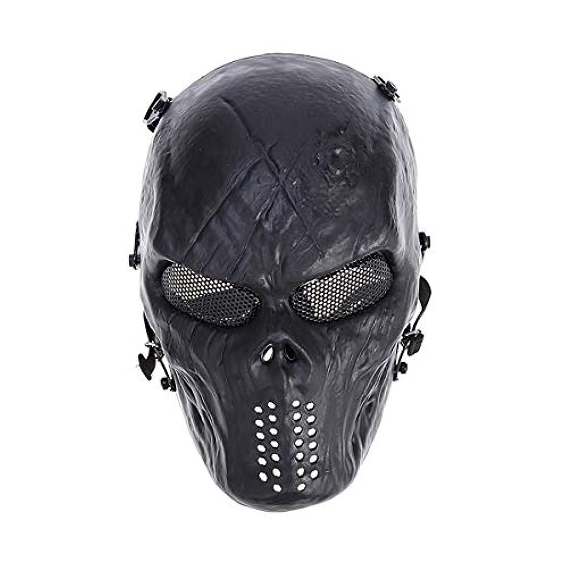 頑張る会話型拍車VORCOOL CSフィールドマスクハロウィンパーティーコスチュームマスク調整可能な戦術マスク戦闘保護顔耳保護征服マスク(黒)