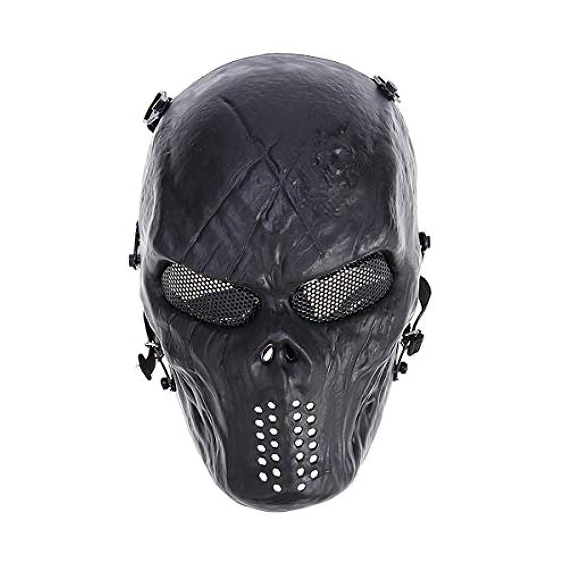 思慮のないパスそれからVORCOOL CSフィールドマスクハロウィンパーティーコスチュームマスク調整可能な戦術マスク戦闘保護顔耳保護征服マスク(黒)