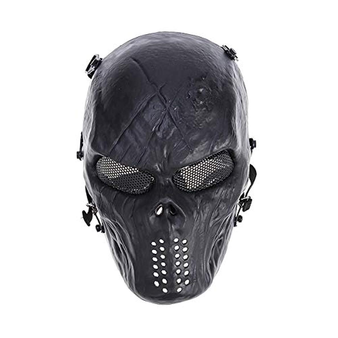 突破口ラダスポーツをするVORCOOL CSフィールドマスクハロウィンパーティーコスチュームマスク調整可能な戦術マスク戦闘保護顔耳保護征服マスク(黒)