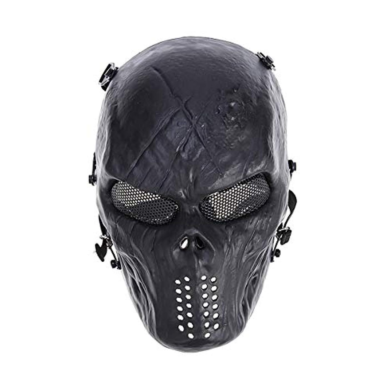 見る人まろやかなフレッシュVORCOOL CSフィールドマスクハロウィンパーティーコスチュームマスク調整可能な戦術マスク戦闘保護顔耳保護征服マスク(黒)