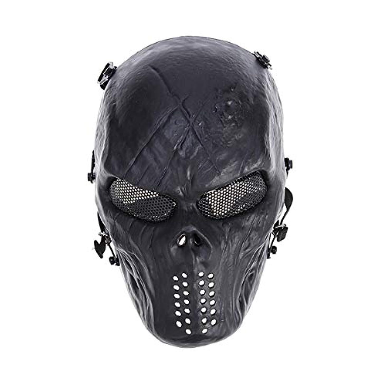 放送率直なかろうじてVORCOOL CSフィールドマスクハロウィンパーティーコスチュームマスク調整可能な戦術マスク戦闘保護顔耳保護征服マスク(黒)