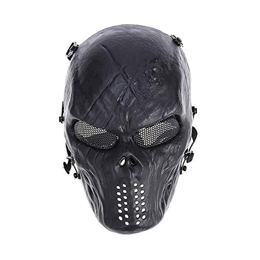 傘霜征服するVORCOOL CSフィールドマスクハロウィンパーティーコスチュームマスク調整可能な戦術マスク戦闘保護顔耳保護征服マスク(黒)