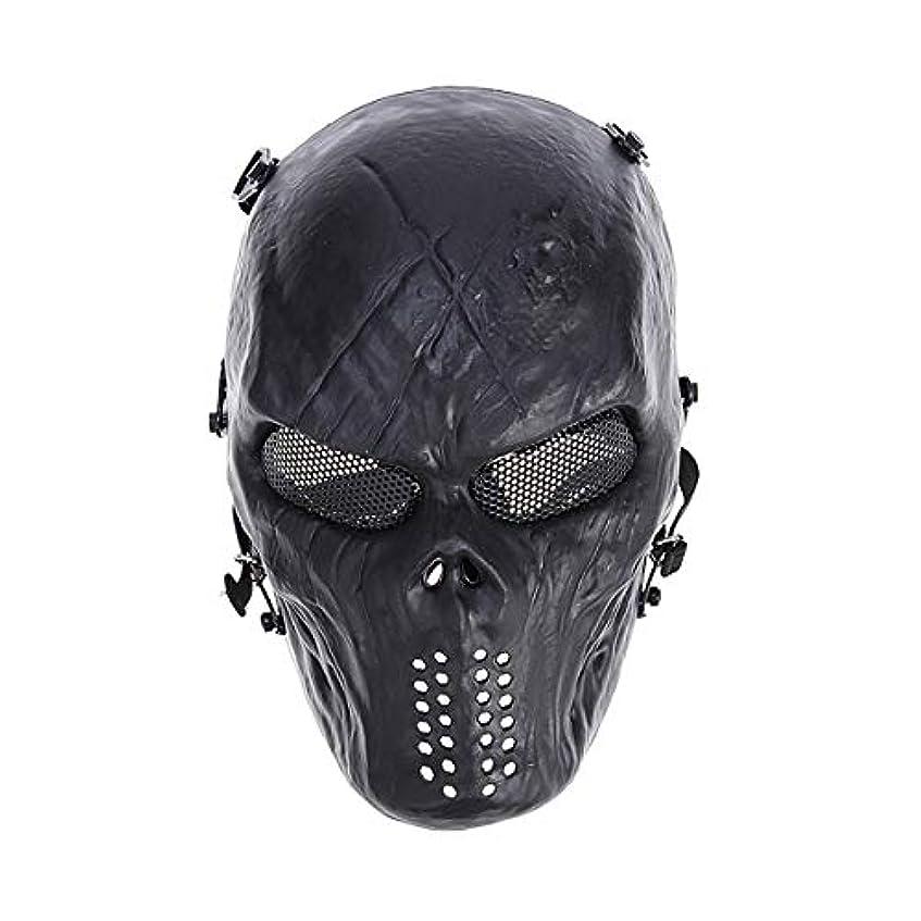 蒸し器ミルク換気VORCOOL CSフィールドマスクハロウィンパーティーコスチュームマスク調整可能な戦術マスク戦闘保護顔耳保護征服マスク(黒)