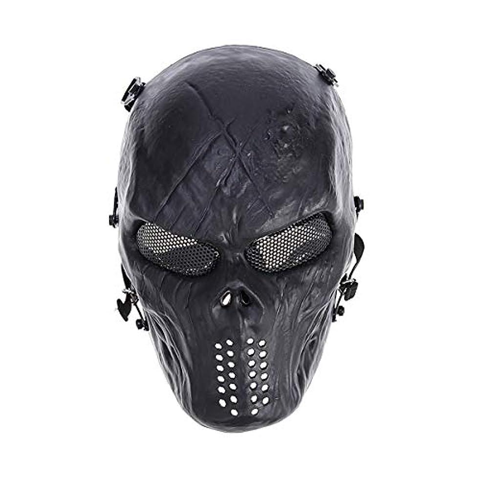 一節なしで歪めるVORCOOL CSフィールドマスクハロウィンパーティーコスチュームマスク調整可能な戦術マスク戦闘保護顔耳保護征服マスク(黒)